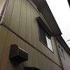 見附市今町にて外壁塗装のお見積 外壁リフォームの新潟外装です。