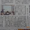 気になる記事〜賃貸セミナー〜