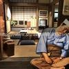 「葛飾柴又」で感じた超常現象は、映画「男はつらいよ」の監督である、山田洋次の魔法?