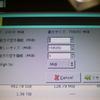 RECBOX「HVL-AV500(SP)」を換装しよう!(その2-3)