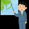 【3分でわかる】台風の構造・気圧とは?