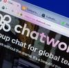 遂にChatWorkも実質有料化!新しく変化していくビジネスチャット市場の今後