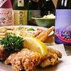 【オススメ5店】富士吉田・河口湖(山梨)にあるワインが人気のお店