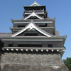 復興城主になろう! 〜熊本城復元〜