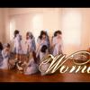 【動画】ニューシングルリード曲「Woman」ミュージッククリップ公開しました!