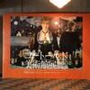 コートールド美術館展/東京都博物館