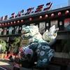 大江戸温泉 箕面観光ホテル 箕面スパガーデンを満喫