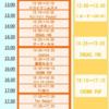 3/2(土)ミュージックパーク@渋谷ストリームホール