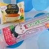 本日(8/10)発売!ファミリーマート新スイーツ「バタービスケットサンド(レモン)」「ロールちゃん(白ももジャム&ヨーグルトクリーム)」食べてみた!