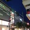 ・NGT48劇場へのアクセス&公演入場までの流れ!!【行き方を画像付き解説】