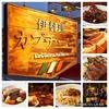 【オススメ5店】都営三田線(新板橋~西高島平)(東京)にあるワインが人気のお店