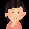 【たけしの家庭の医学】血糖値を上げない食材はこれ!