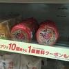 【パッケージ】札幌すみれチャーハンとおにぎり