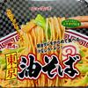 ニュータッチ 東京油そば(ヤマダイ)
