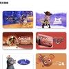 【iTunes Store】「ディズニー/ピクサー」期間限定価格
