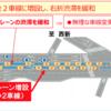 福岡県 国道202号 六本松交差点の右折レーンを増設