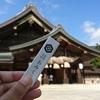 鳥取大学前駅から出雲大社に行ってきた!~中編~