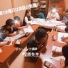 今日の学習支援ボランティア、シープハウスは英語学習でした。