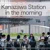 朝の金沢駅 RX100m6で撮る風景