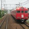 東岡崎まで電車さんぽ - 2018年7月13日