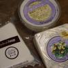 長野県東御市【アトリエ・ド・フロマージュ】3種のチーズ、新&再登場♪『ATELIER DE FROMAGE フロマージュブルー、リコッタ、プチ生チーズ』
