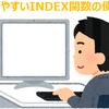 【Excel】INDEX関数 ~わかりやすいINDEX関数入門~