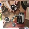 TESCOMの全自動コーヒーメーカーTCM501の実機レビュー!豆からコーヒーを作るのに憧れてました⭐︎