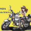 バイクが好きだ!ⅩⅢ
