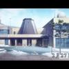 TVアニメ『僕だけがいない街』舞台探訪(聖地巡礼)@苫小牧市科学センター