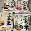 ダイエットお食事メニュー、プロテインや、玄米ラーメン、キヌア