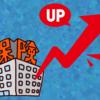 マンション保険の値上げが止まらない!管理組合が取るべき4つの対策