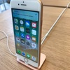iPhone 8発売!。Apple Store Regent Street店で、早速触ってきました。とりあえずX待ちかな。