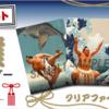 【セブン限定特典】2020大相撲カレンダー