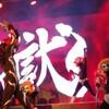 ウルトラマンフェスティバル ライブステージ 2部 時代を染めろ!伝説のウルトラ兄弟