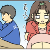 ズボラな兄妹は最悪な選択をする【web漫画】