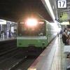 《旅日記》【8月西日本紀行】2日目⑤~2011年にリニューアルされた大阪駅~