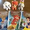 3歳の娘のお気に入り!ディズニーゴールド絵本シリーズ。