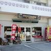 軽食場「koba」で「みそ汁定」 500円  #LocalGuides