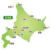 北海道単独ドライブの思い出