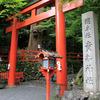 京都 貴船神社・茅の輪くぐり  6月25~30日
