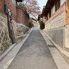 北村(プクチョン)の 風情のある 街並み 歩きたいな。。