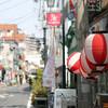 【日記】寿町ドヤ街(前半)