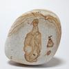 「酒石」現代アート  Contemporary Art 偶偶絵石vol.13