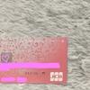 """【海外旅行】出発前に準備したい """" クレジットカード付帯保険 """""""