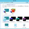 Windows 8のデスクトップテーマ「Windowsベーシック」はWPF的には「AeroLite」