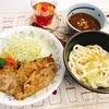 豚肉の塩麹漬け焼き定食