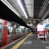 #3282+3283 横川&西広島(2018.03.22)