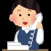 新入社員研修の電話マニュアルってどうなんだろう?