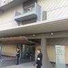 ジャパンケーキショー2016:戦場は浅草へ!