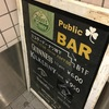 abbot's choice新宿店〜クラフトビールが飲みたい〜